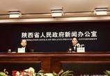 陕西省2018年上半年招商引资工作成效显著