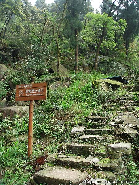 【原创摄影】雁荡山灵峰景区将军洞